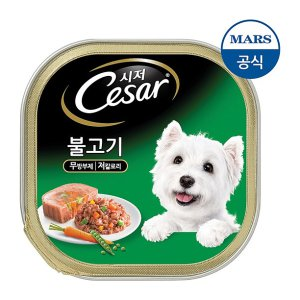 시저 강아지캔 불고기 100g
