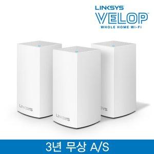 링크시스 벨롭 메시 와이파이 공유기 AC3900 WHW0103