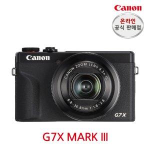 ★청구할인가 746,000원★ (캐논총판)캐논 Powershot G7X  Mark lll