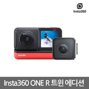 [카드청구할인 최대 6%] 인스타360 ONE R 트윈 에디션 INSTA 액션캠 카메라