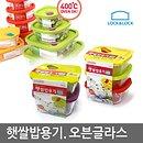 락앤락 오븐글라스 햇쌀밥용기 웨이브스팀홀 글라스락