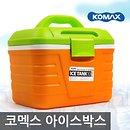 코멕스 아이스박스 28L 40L 50L+젤팩증정/여행/캠핑