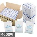 위생 봉투컵 4000매/샘솟는컵/일회용/정수기/종이컵