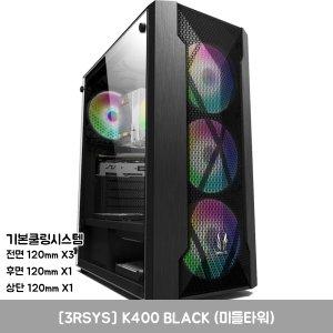 게이밍프로 G121 I5-10400F/RTX3070TI 배그컴퓨터-케이스4 [3RSYS] K400 BLACK (미들타워)