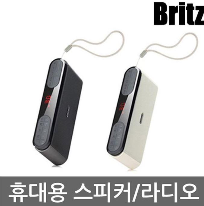 Britz 휴대용 라디오 모음