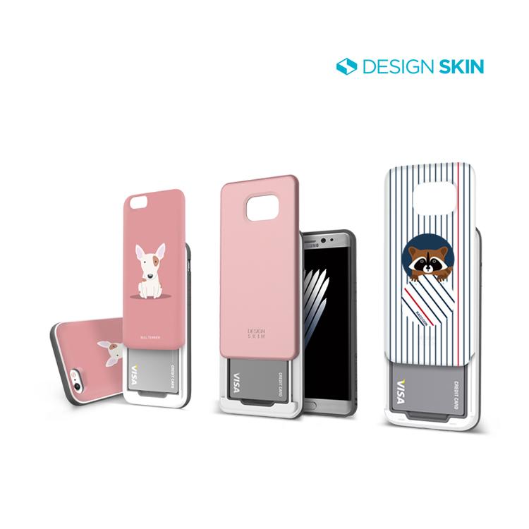 디자인스킨 아이폰/갤럭시 할인 모음!