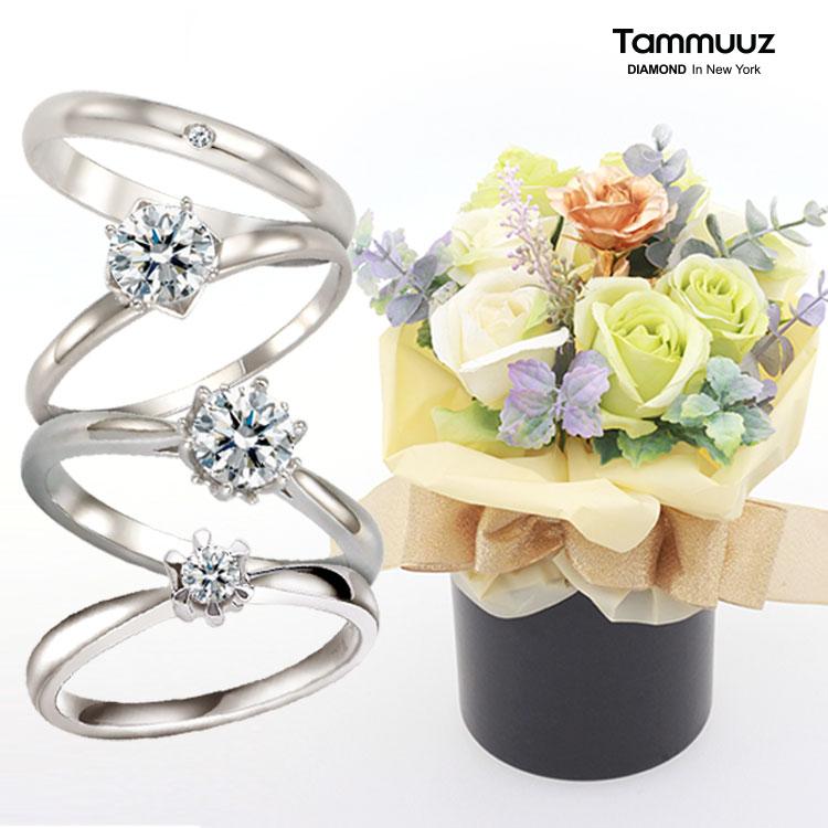 [타뮤즈] 변치 않는 금장미/프로포즈 반지