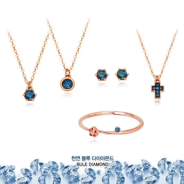 [비쥬띠에] 14K 골드 천연 블루다이아몬드 주얼리