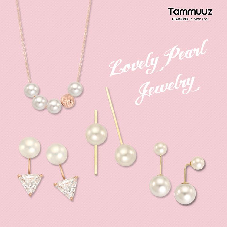 [타뮤즈]  Fall in lovely pearl