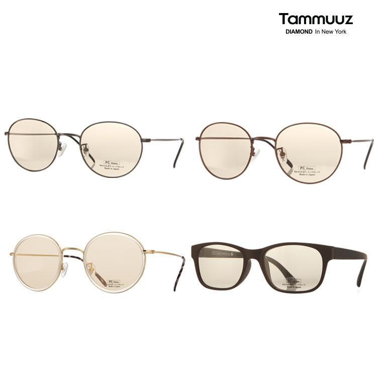 [탐탐]청색광차단 안경 10종 택1