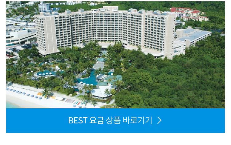 아난타라 사톤 방콕 호텔