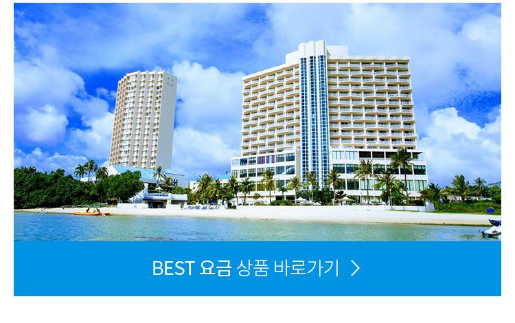 아바니 + 리버사이드 방콕 호텔