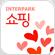 인터파크 쇼핑 앱