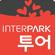인터파크 투어 앱